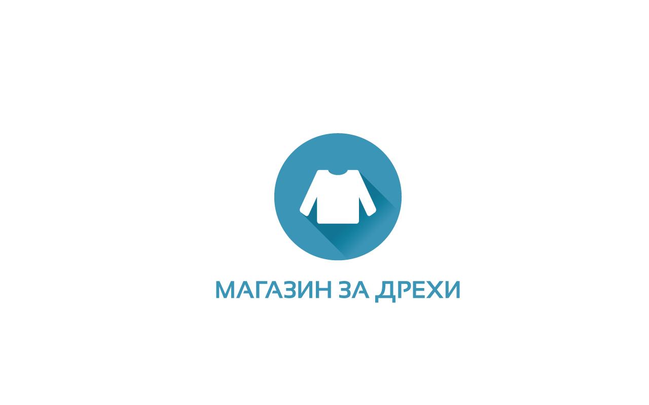 магазин-за-дрехи